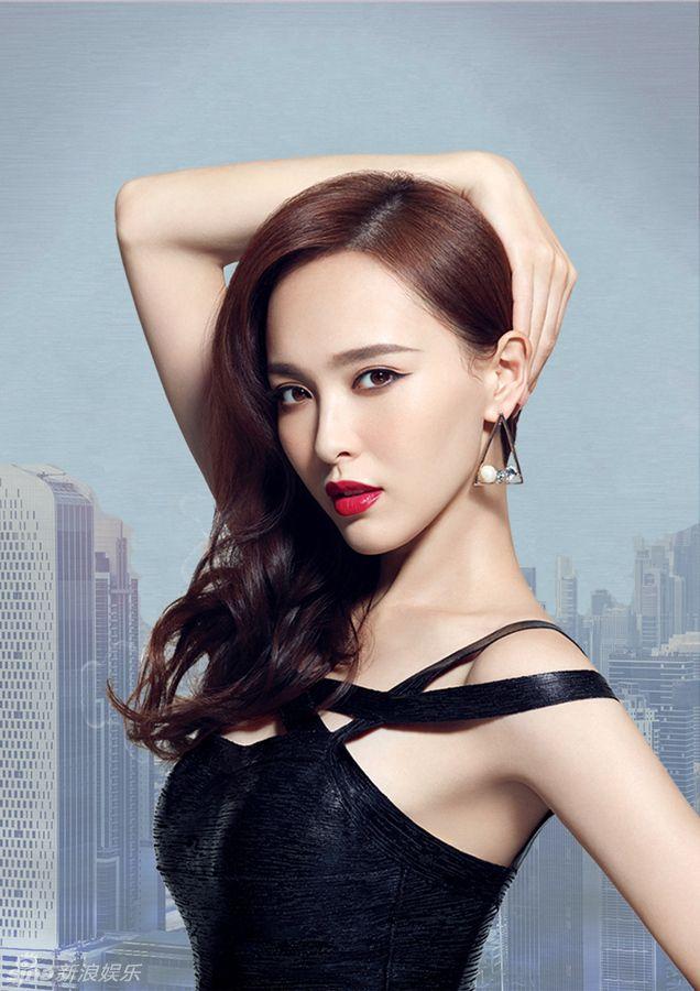 Yan Tang Nude Photos 41