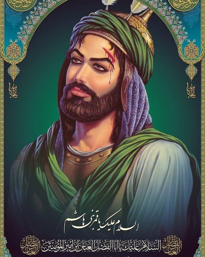 Gefällt 17 Mal, 5 Kommentare - علي ال خليفة الشمري ...