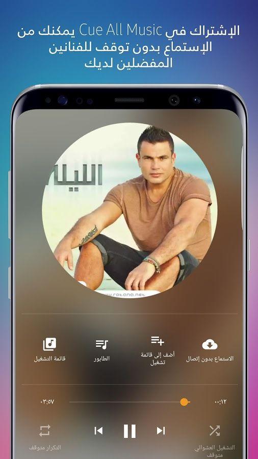 تطبيق Samsung Cue للحصول على المحتويات الترفيهية لهواتف سامسونج نيوتك New Tech Samsung Music Cue