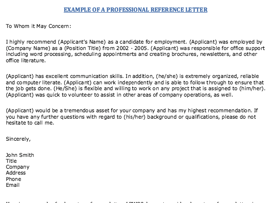 sample of professional reference letters