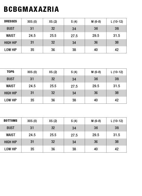 Bcbg size chart sizing chart wrmc pinterest flippy skirts