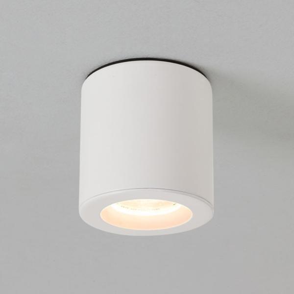 Iluminación porche exterior | Kos | Exterior Downlight | Iluminación ...