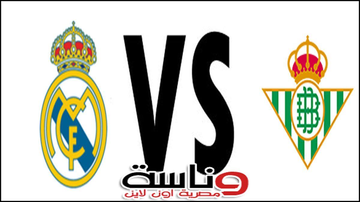 ريال مدريد اليوم يلعب مع مباراة ريال بيتيس بث مباشر بتاريخ 26 09 2020 Symbols Letters