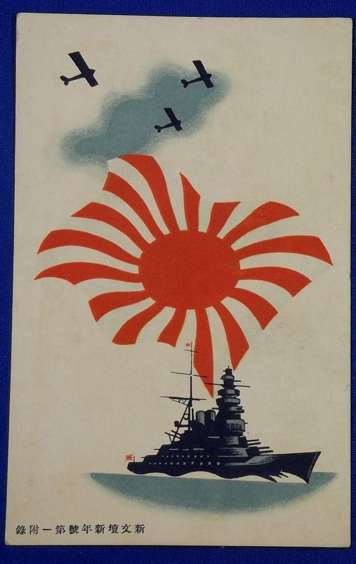 Militarism in japan more harm than
