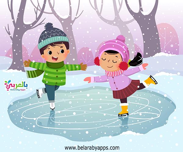 رسومات اطفال ملونة عن فصل الشتاء صور كرتون عن الشتاء للاطفال بالعربي نتعلم In 2021 Art Drawings For Kids Kids Ice Skates Cartoon Kids