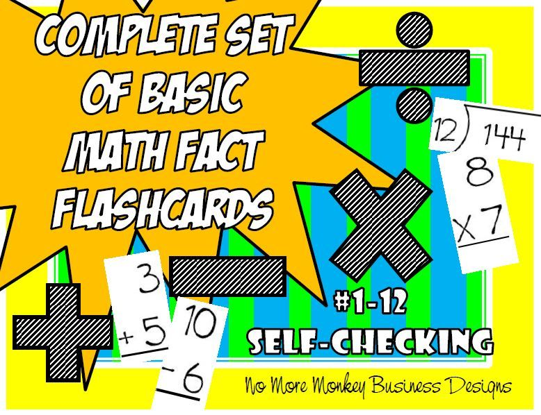 Math Fact Flashcards (Addition, Subtraction, Multiplication, and ...