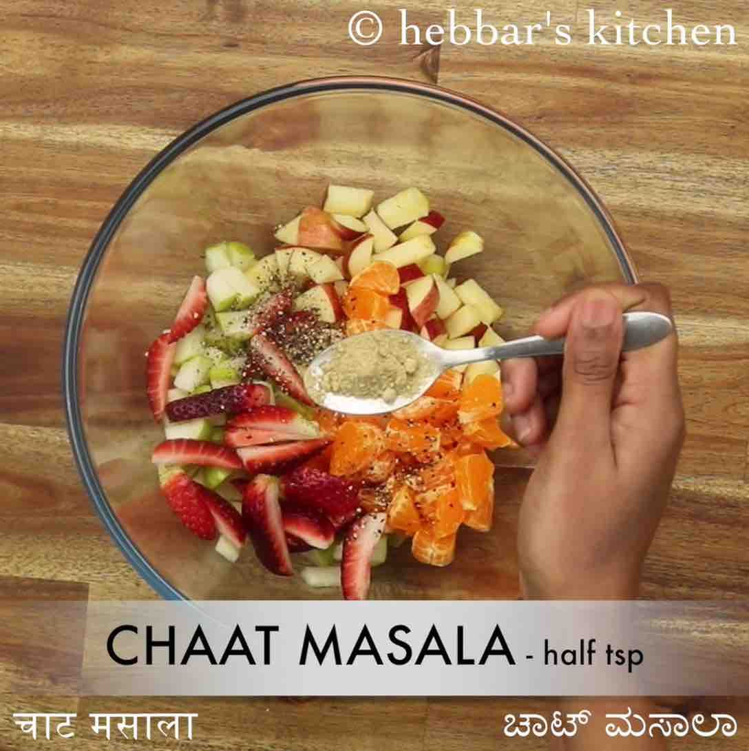 How To Make Spiced Fruit Chaat Masala