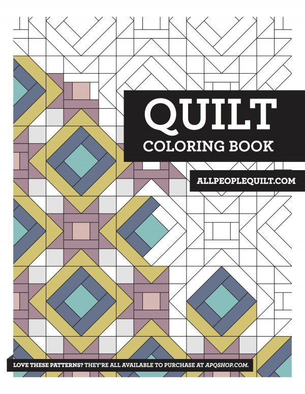 Free Quilting Coloring Books Coloring Books Book Quilt Quilting Designs