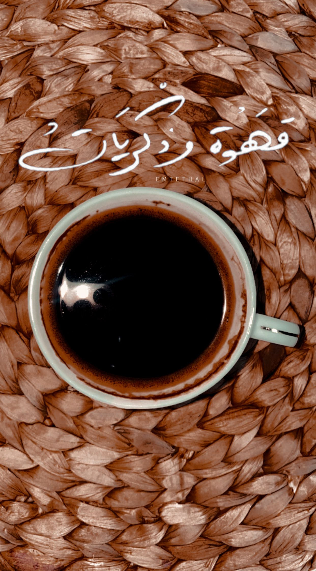 قهوة وذكريات Coffee Recipes Iphone Wallpaper Quotes Love Tableware