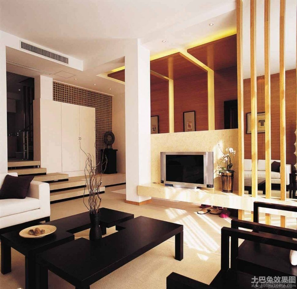 Modern Japanese Living Room Interior Design