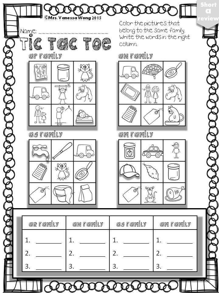 Unique Kindergarten Arbeitsblatt Sichtworte Elaboration - Mathe ...