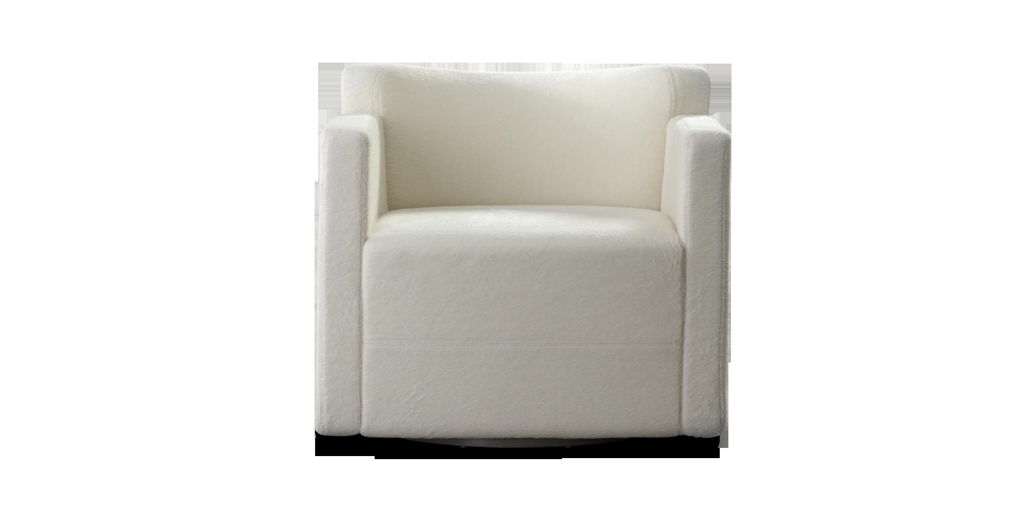 Maras Chair Ottoman In Jiun Ho Inc Chair And Ottoman Chair