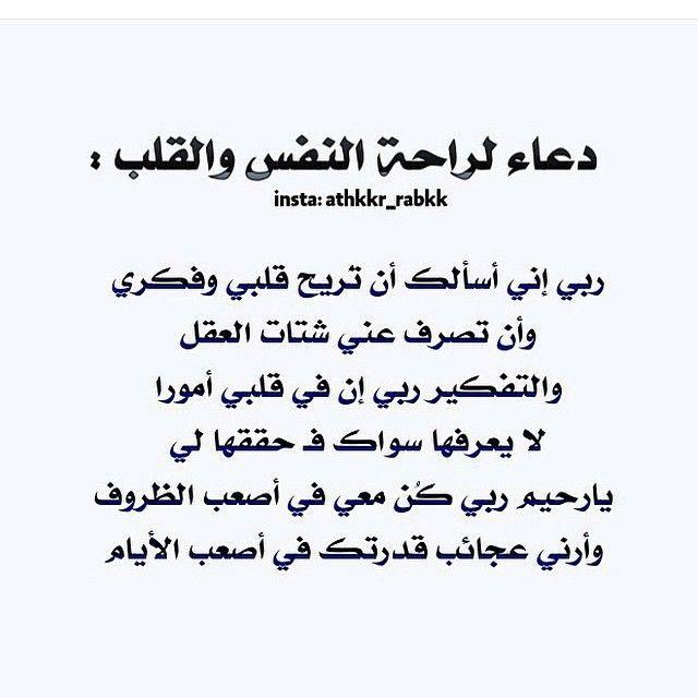 Pin By Sun Libya On Islam Is Peace Math Peace Prayers