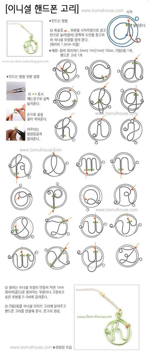 Wire letters | jewellery | Pinterest | Buchstaben, Drahtschmuck und ...