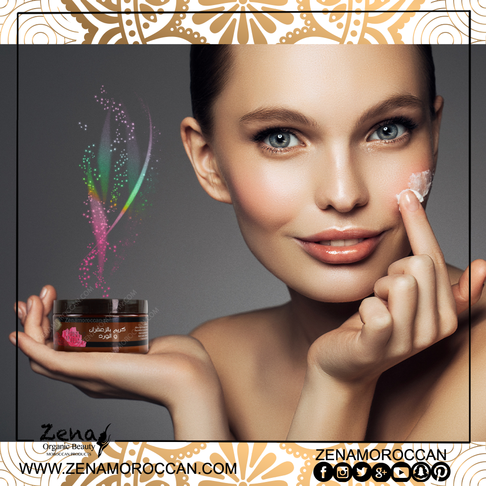 كريم مرطب بالزعفران Organic Beauty Cream Beauty