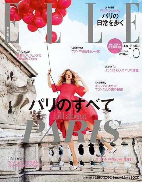 Elle Japan October 2014 Cover
