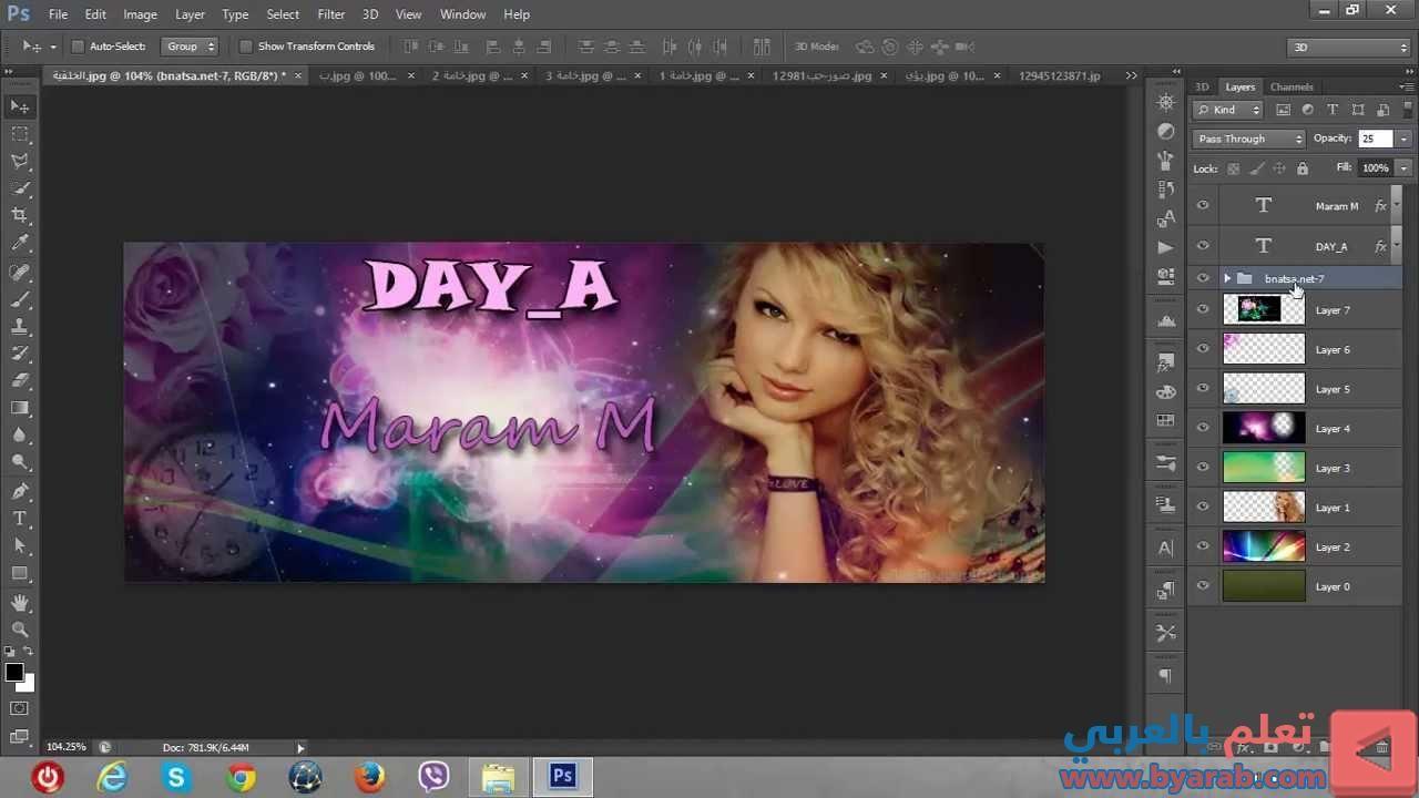 درس فوتوشوب تصميم غلاف فيس بوك احترافي Photoshop Cs6 Day Fle