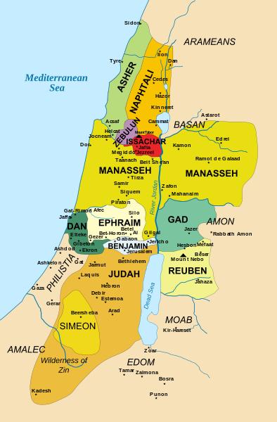 Cartina Di Israele Politica.Territori Delle 12 Tribu Di Israele La Bibbia Studi Biblici Bibbia
