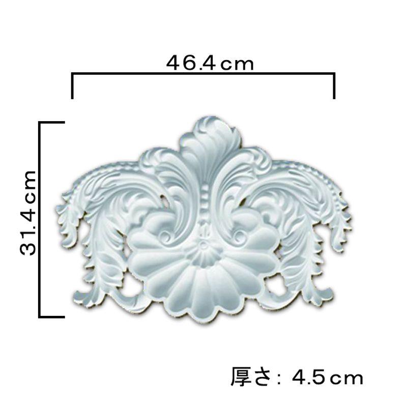壁 天井装飾 オーナメント ゴールデンモール を通販格安価格で販売