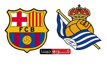 بث مباشر يلا شوت مشاهدة مباراة برشلونة وريال سوسييداد اليوم 7 3 2020 In 2020