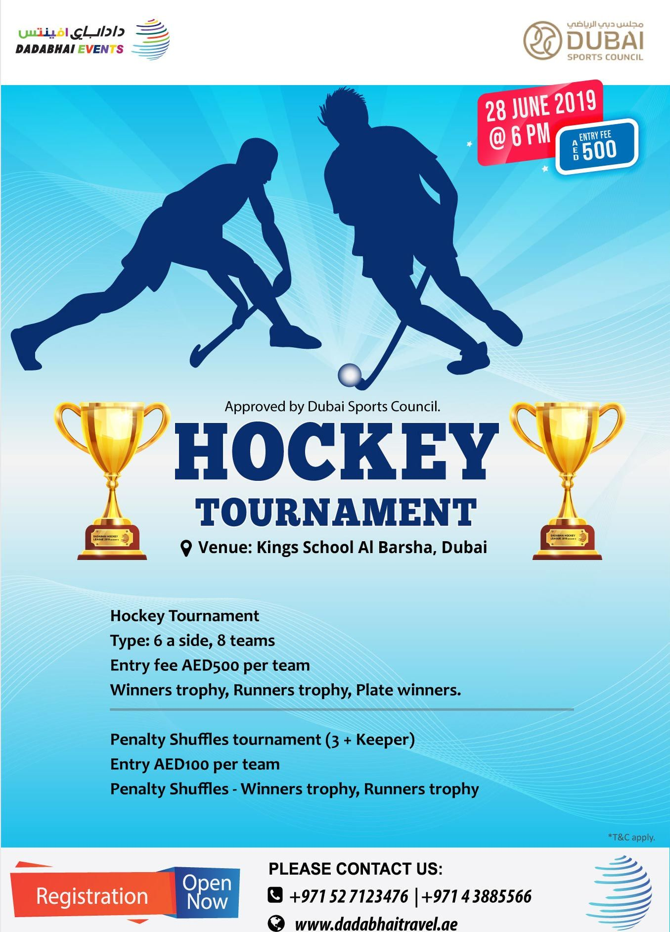 Hockey Tournament 2019 (season 1) Approved by Dubai