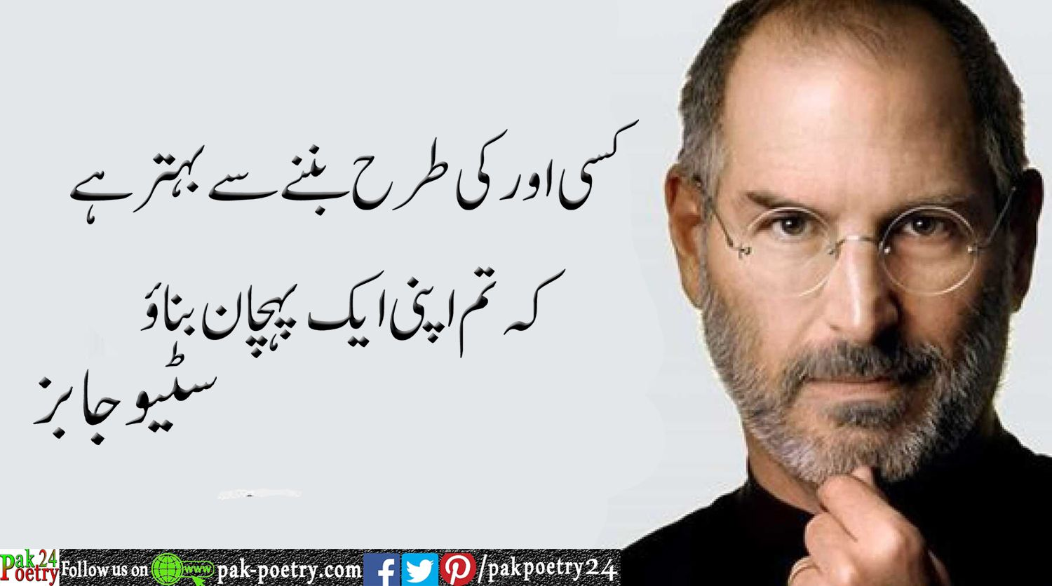 Pin By Zain Abbasi On Quotes Deep Job Quotes Steve Jobs Quotes Motivational Quotes