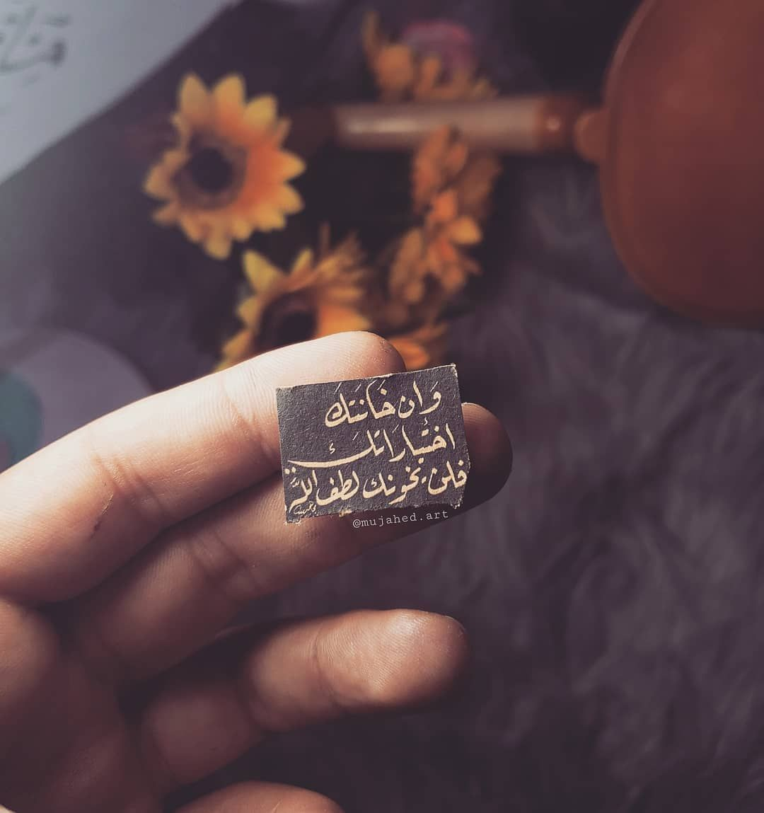 Pin By Asmaa Gabr On Quoting Arabic Quotes Quran Quotes Love Islamic Inspirational Quotes