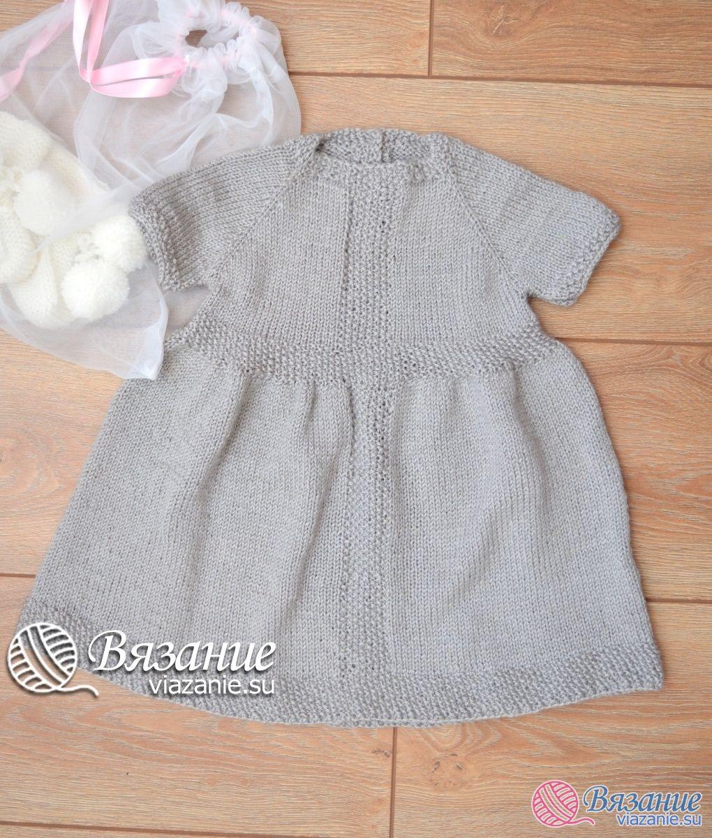 Платья вязанное для малышки