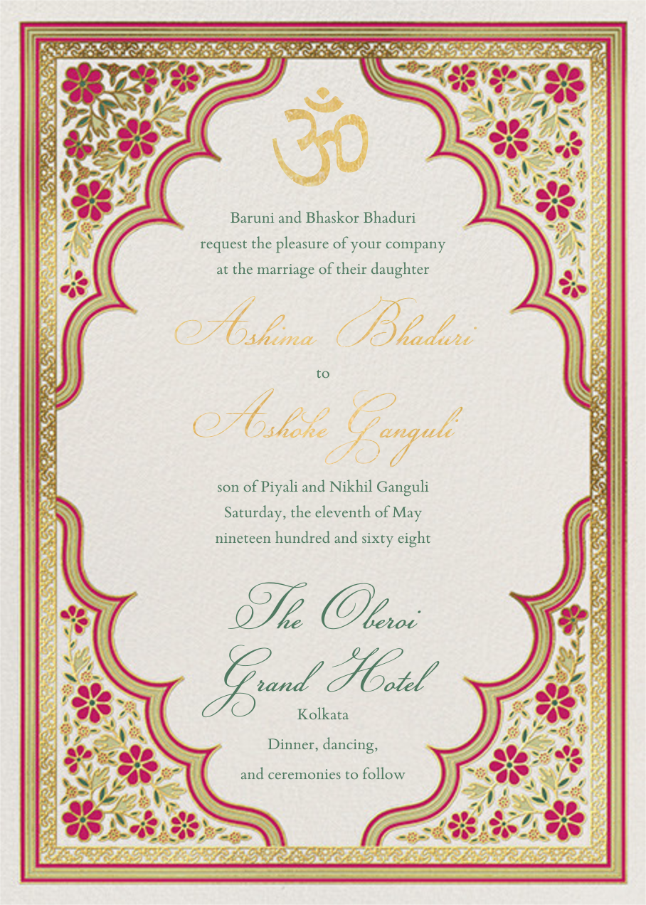 Happily Ever After Browse Online Indian Wedding Invitations At Paperless Indian Wedding Invitation Cards Hindu Wedding Invitations Indian Wedding Invitations