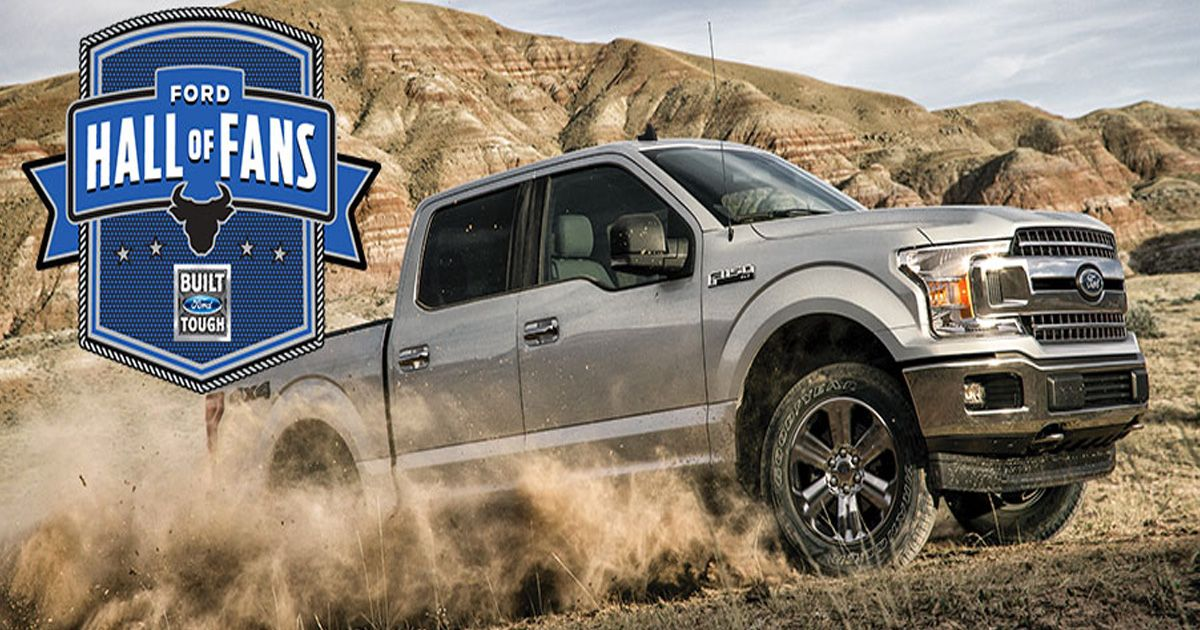 The Ford PBR Hall of Fans Sweepstakes in 2020 Car