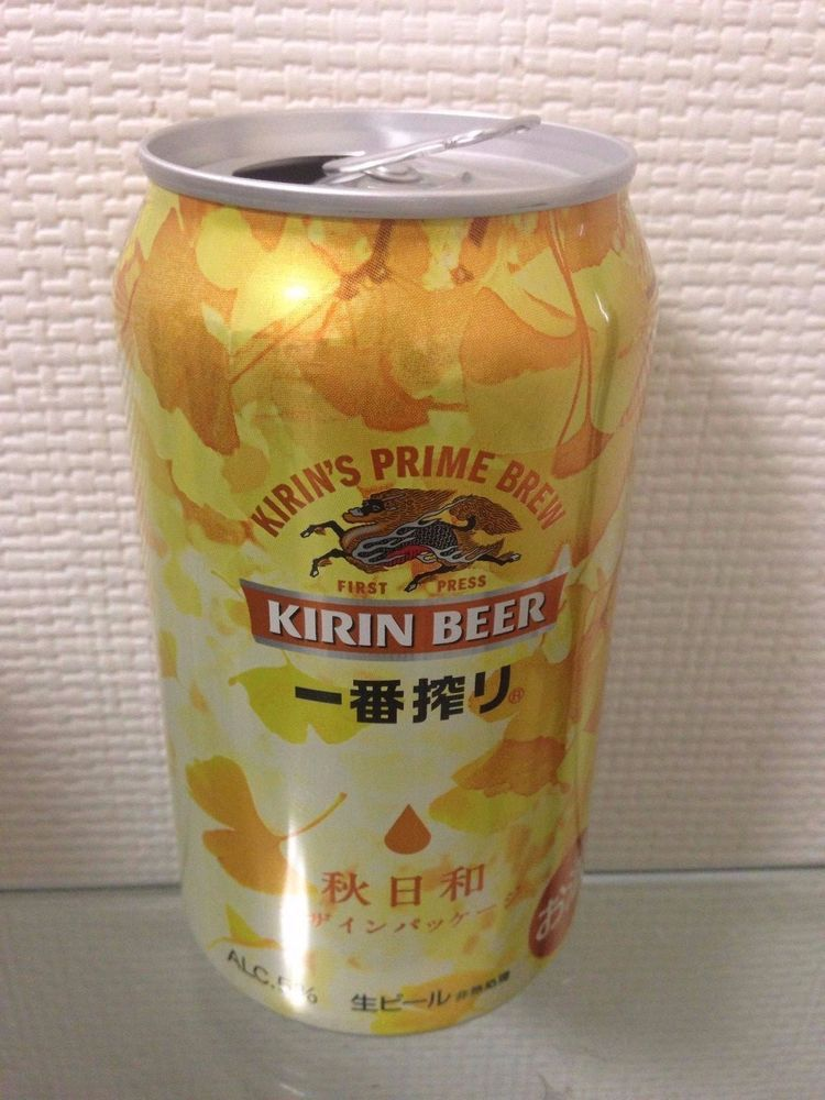 Kirin Ichibanshibori 2016 Fall Design Maple Leaf Japanese Beer Can Empty 350ml Japanese Beer Beer Can Kirin Beer