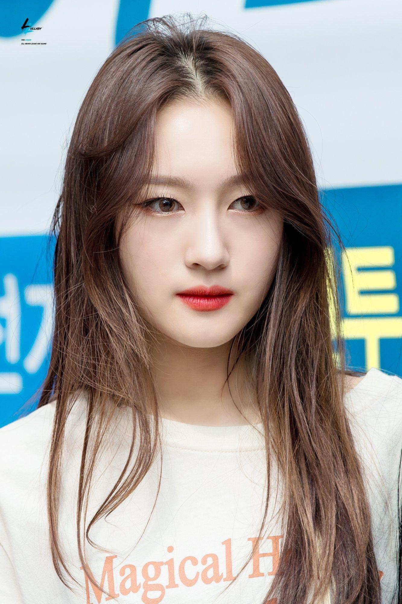 Siyeon Dream Catcher Gamer Girl Girl Group