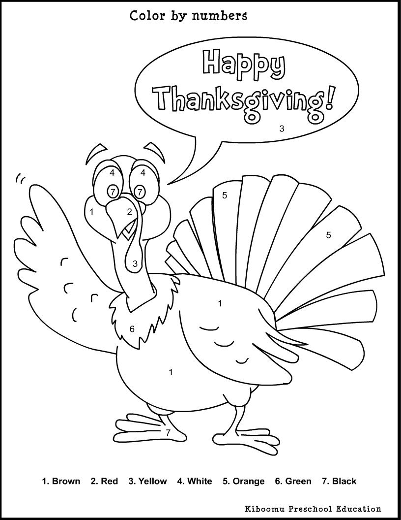 11++ Preschool coloring pages free thanksgiving info