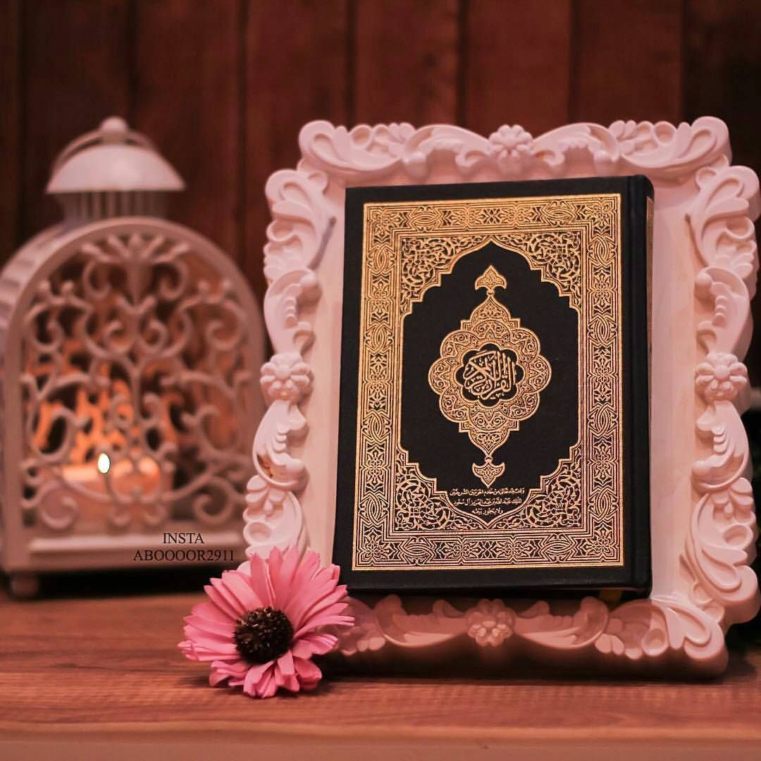 ت كره كتابة شيء من القرآن أو الأحاديث النبوية أو أسماء الله عز وجل على الج دران أو اللوحات أو الأطباق لأنه قد يؤدي Quran Wallpaper Islamic Gifts Holy Quran