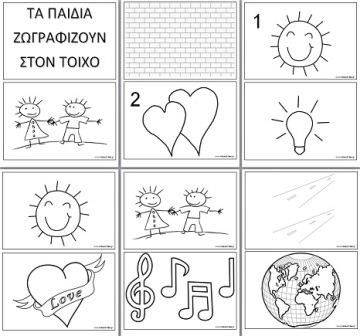 ΔΡΑΣΤΗΡΙΟΤΗΤΕΣ :: kidsactivities.gr