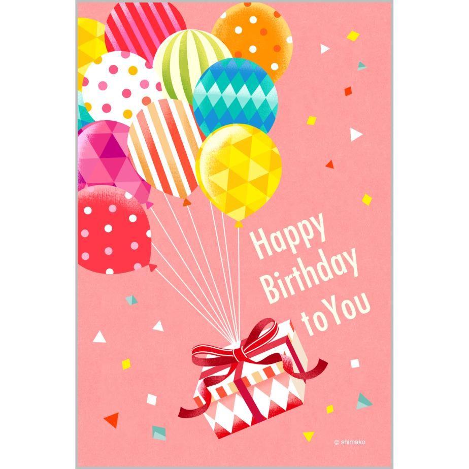 誕生日カードが簡単無料ダウンロードで作れちゃいます ノ Https Goo Gl Nnpbta ポストカードサイズ 二つ折りサイズ 四つ折りサイズご用意あります 使ってみてくださいね W 誕生日 カード 手書き バースデーカード カード作り