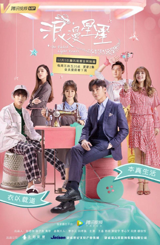 Ver Dorama The Faded Light Years Sub Español Descargar The Faded Light Years Online Gratis Popular Korean Drama Korean Drama Romance Korean Drama Tv