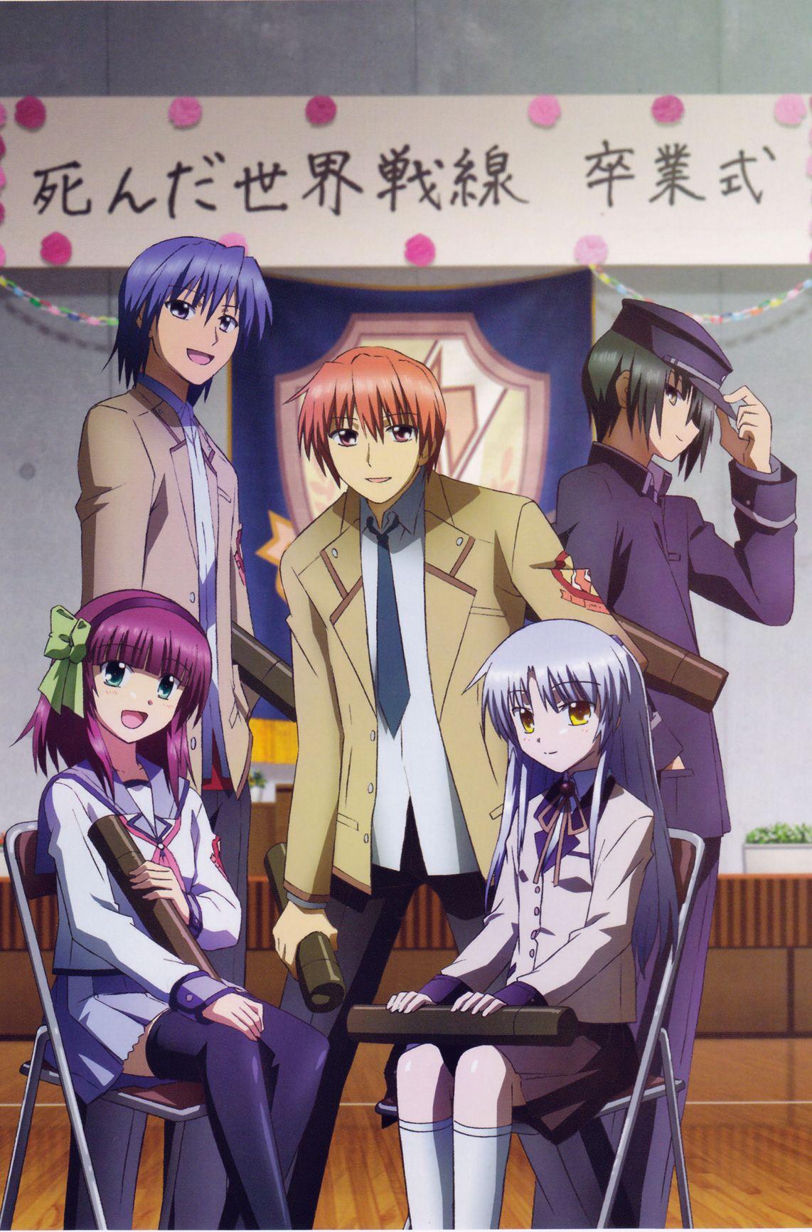 Angel Beats Angel beats, Portada anime, Figuras de anime