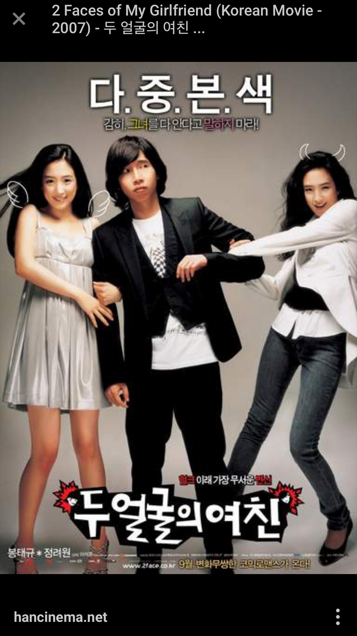Pin By Anggi Kato On Movie Word Pinoy Movies Full Movies Online Free Movies