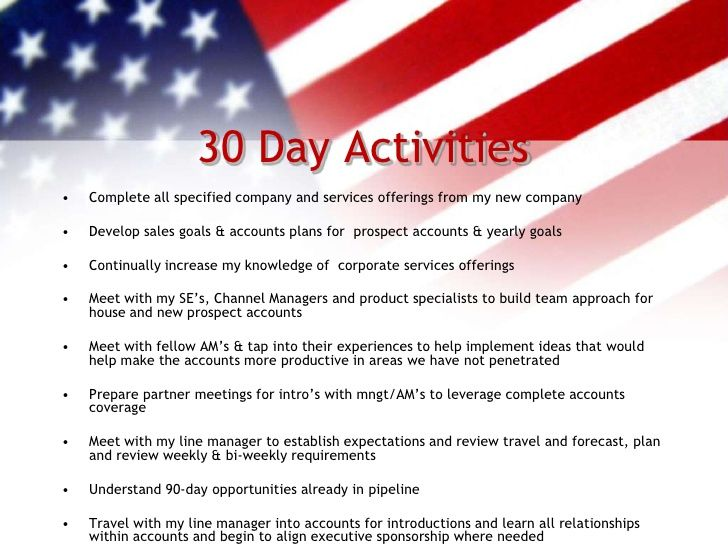 30 60 90 Day Sales Plan | 30 60 90 day plan | Pinterest | 30th