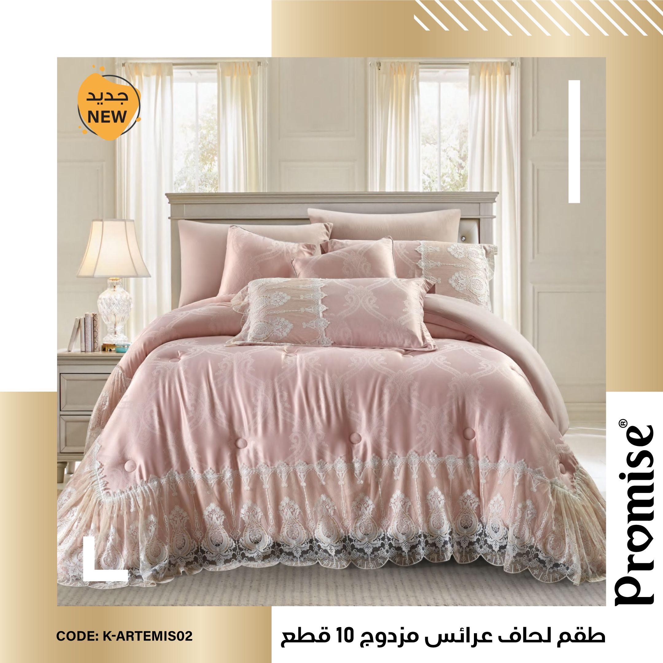 تألقي مع تشكيلة الجديدة من بست مومنت للعرائس سلوب حياة Home Decor Home Furniture