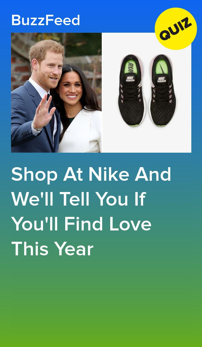 Shop At Nike And We'll Tell You If You'll Find Love This