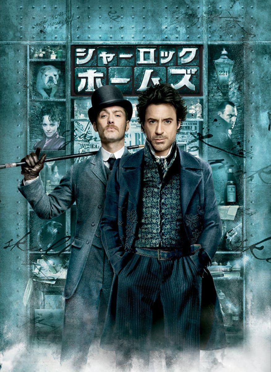 Sherlock Holmes full movie Streaming Online In Hd 720p