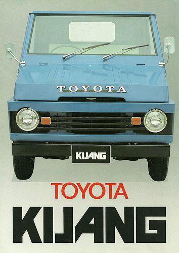 Toyota Kijang Dengan Gambar Kijang Sejarah Mobil