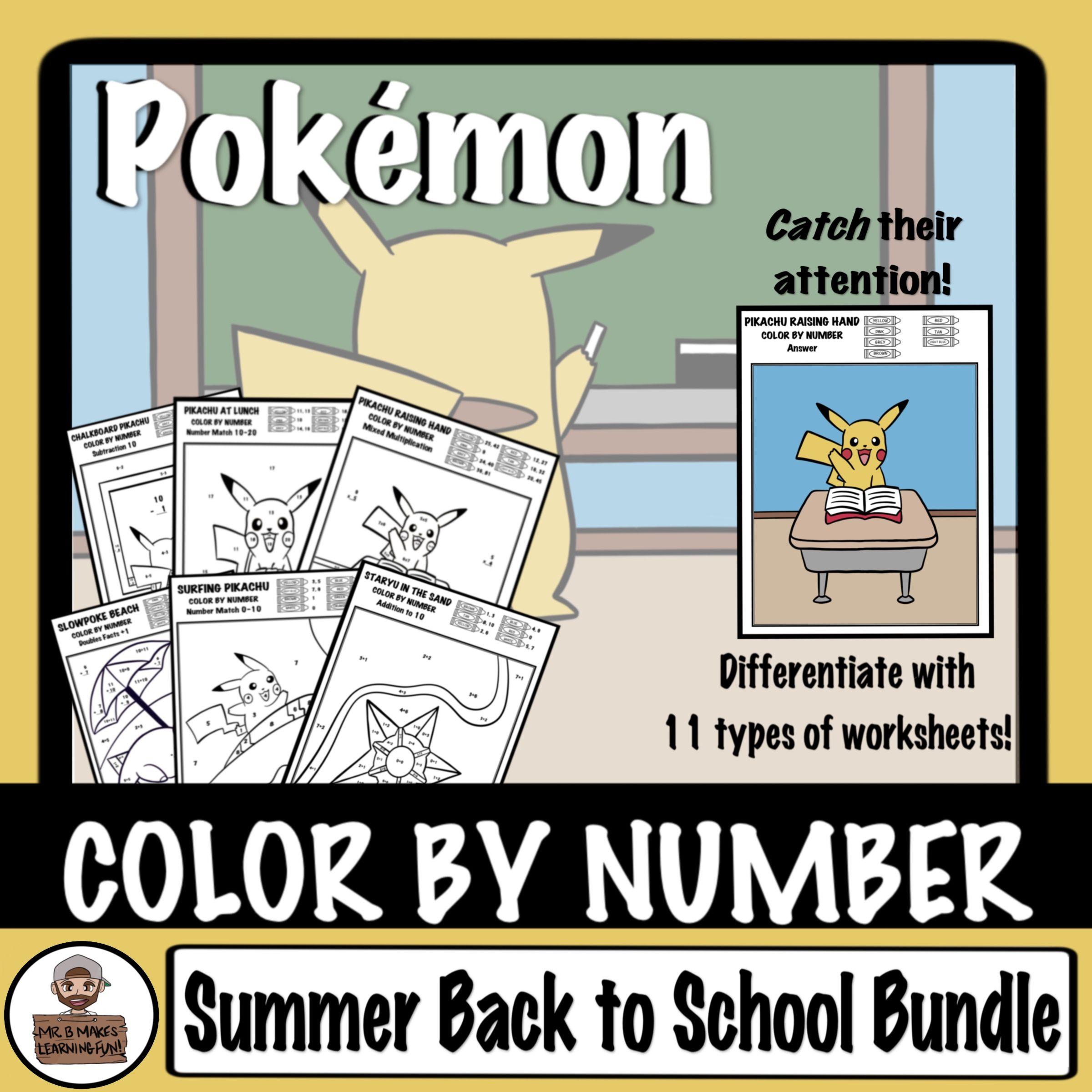 Summer Back To School Bundle