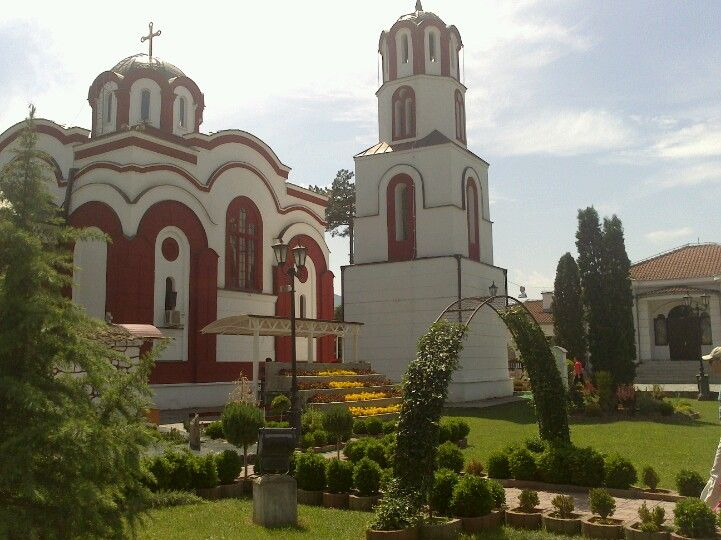Sv Arhangel Mihail Skopje Macedonia Easter In 2019 Pinterest