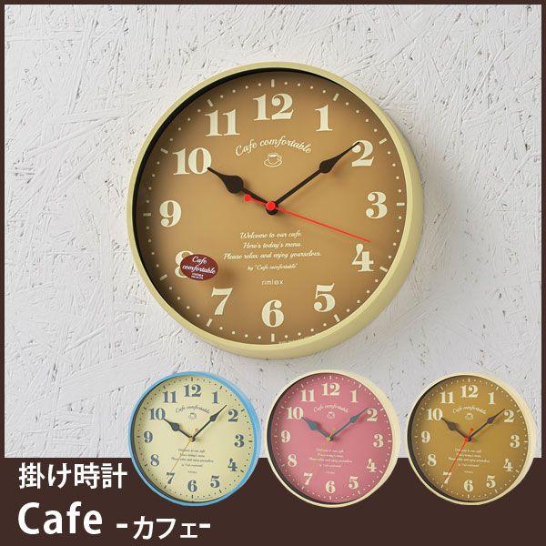 掛け時計カフェ