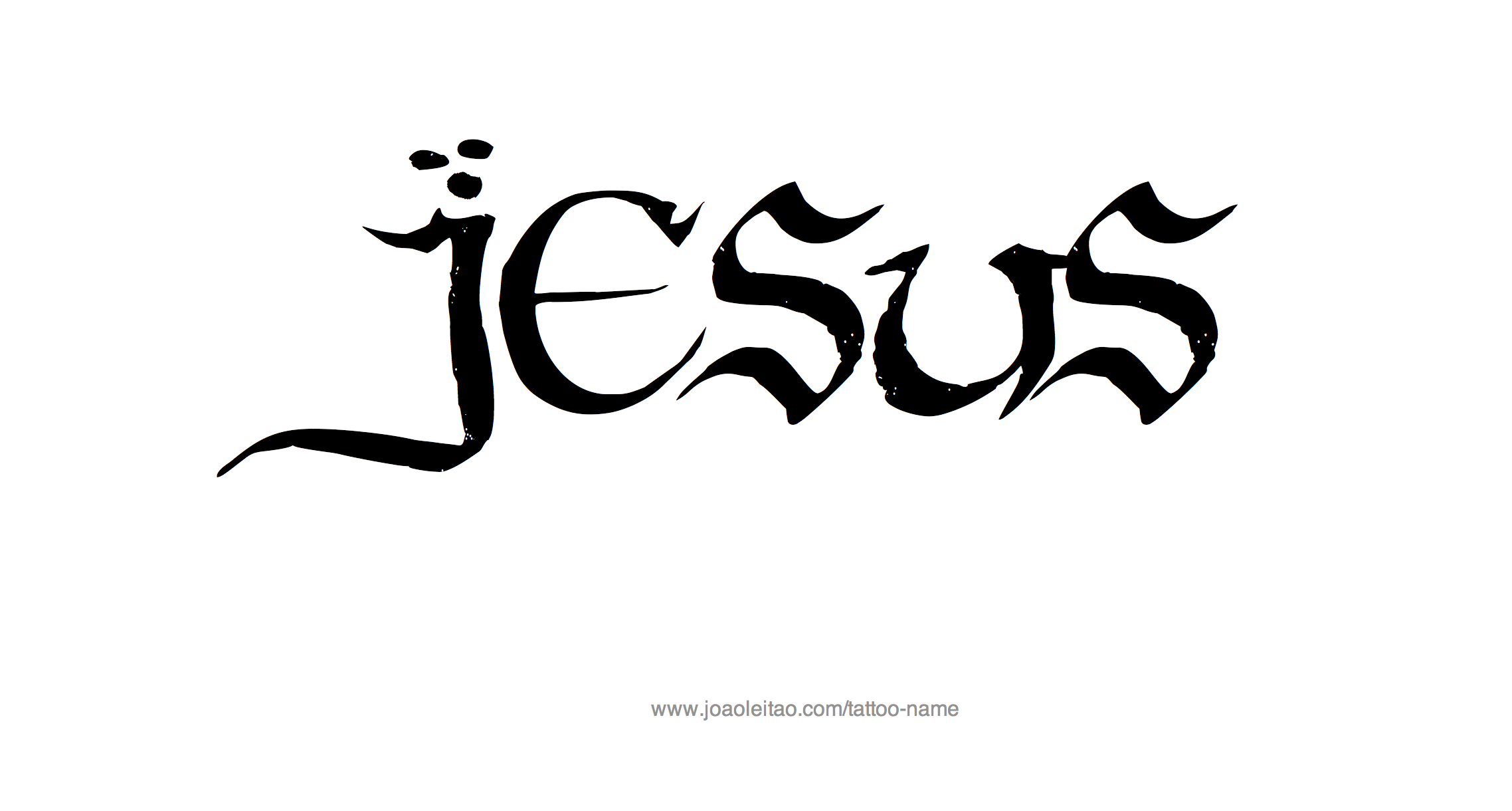 Jesus Name Tattoo Designs Jesus Pinterest