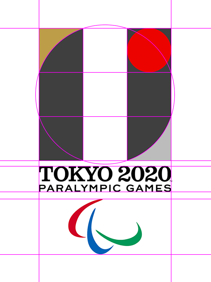 The Official Tokyo 2020 Paralympic Logo TOKYO 2020 東京