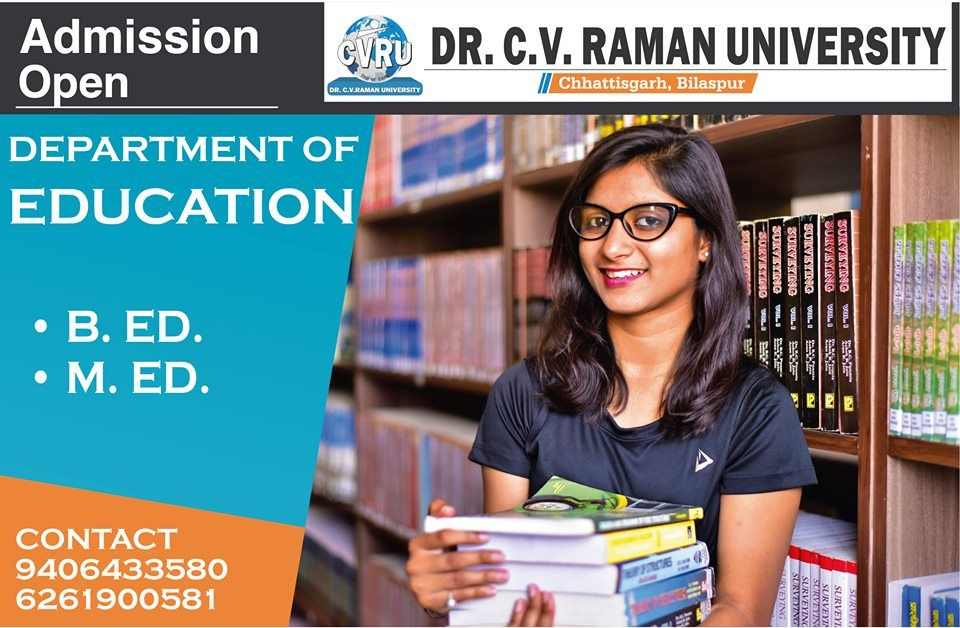 Department of Education University, Best university